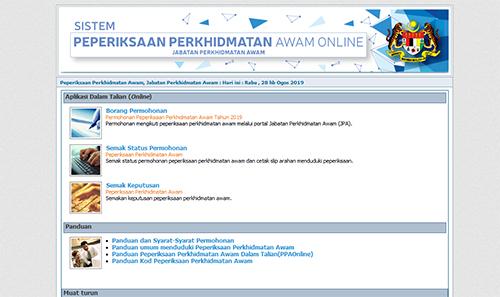 Penjawat Awam Portal Rasmi Pejabat Daerah Tanah Negeri Kedah
